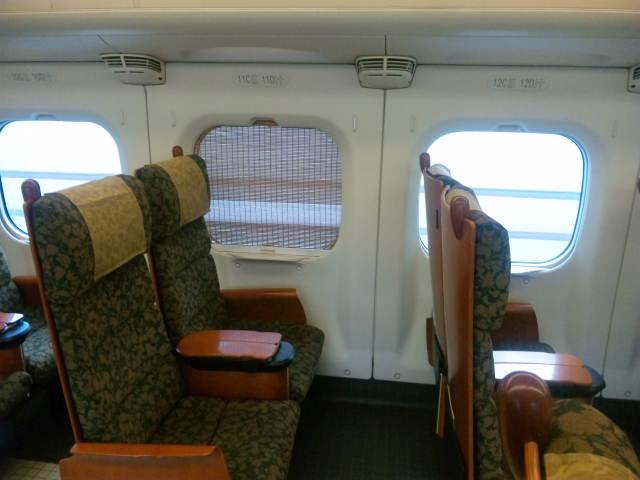 初乗り九州新幹線