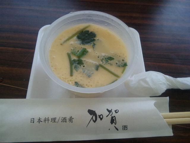 媛っ娘みかんたまごの茶碗蒸し@西条食いフェス