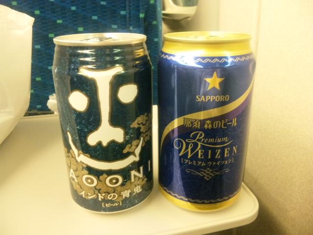 インドの青鬼 (ビール)