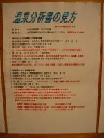 Oomuroonsen01